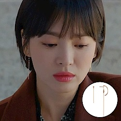 梨花HANA  韓劇男朋友宋慧喬S925D字簡約線型直條耳環