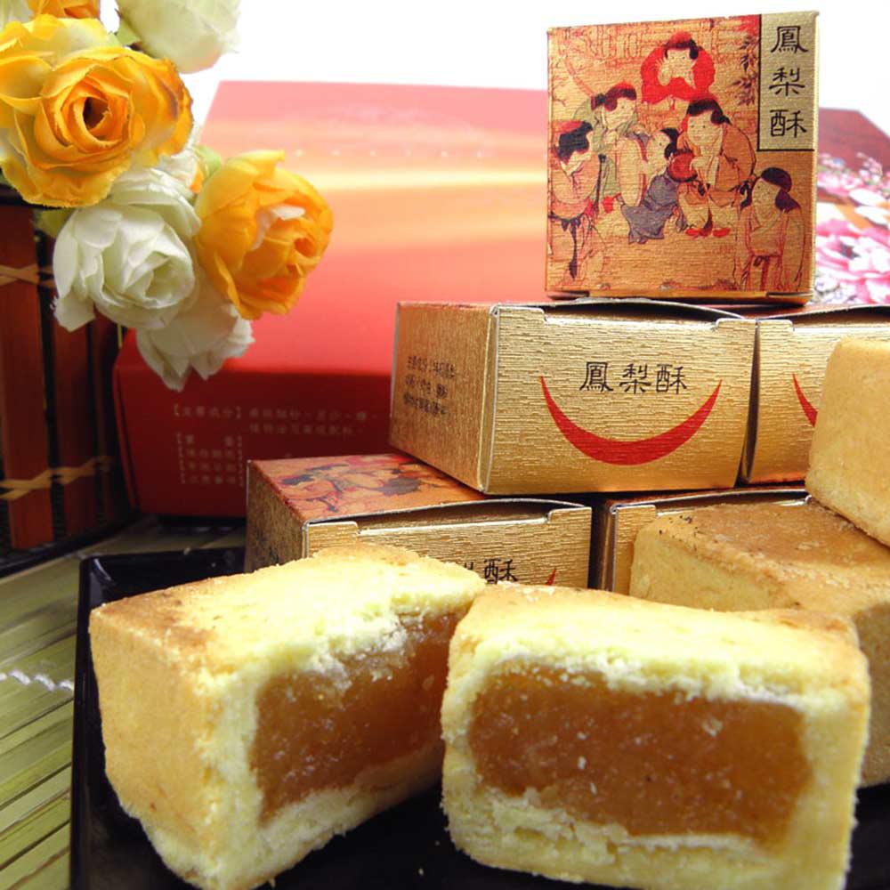 皇覺 典藏台灣土鳳梨酥12入禮盒