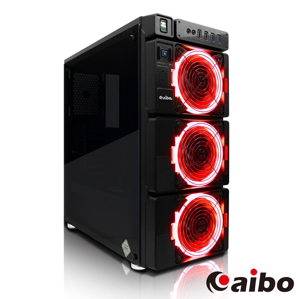 aibo 合金彈頭 USB3.0 3發光風扇遊戲機殼(玻璃側板)