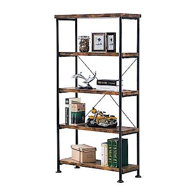 品家居 巴比萊2.7尺木紋開放式書架-80x36x160cm免組