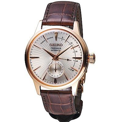 SEIKO 精工 Presage 調酒師中央動力儲存顯示機械腕錶(SSA346J1)