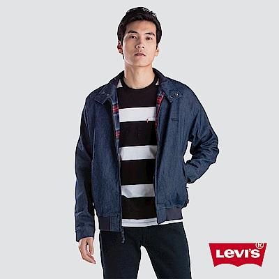 Levis 男款 牛仔外套 小Logo 布章 內裏蘇格蘭格紋