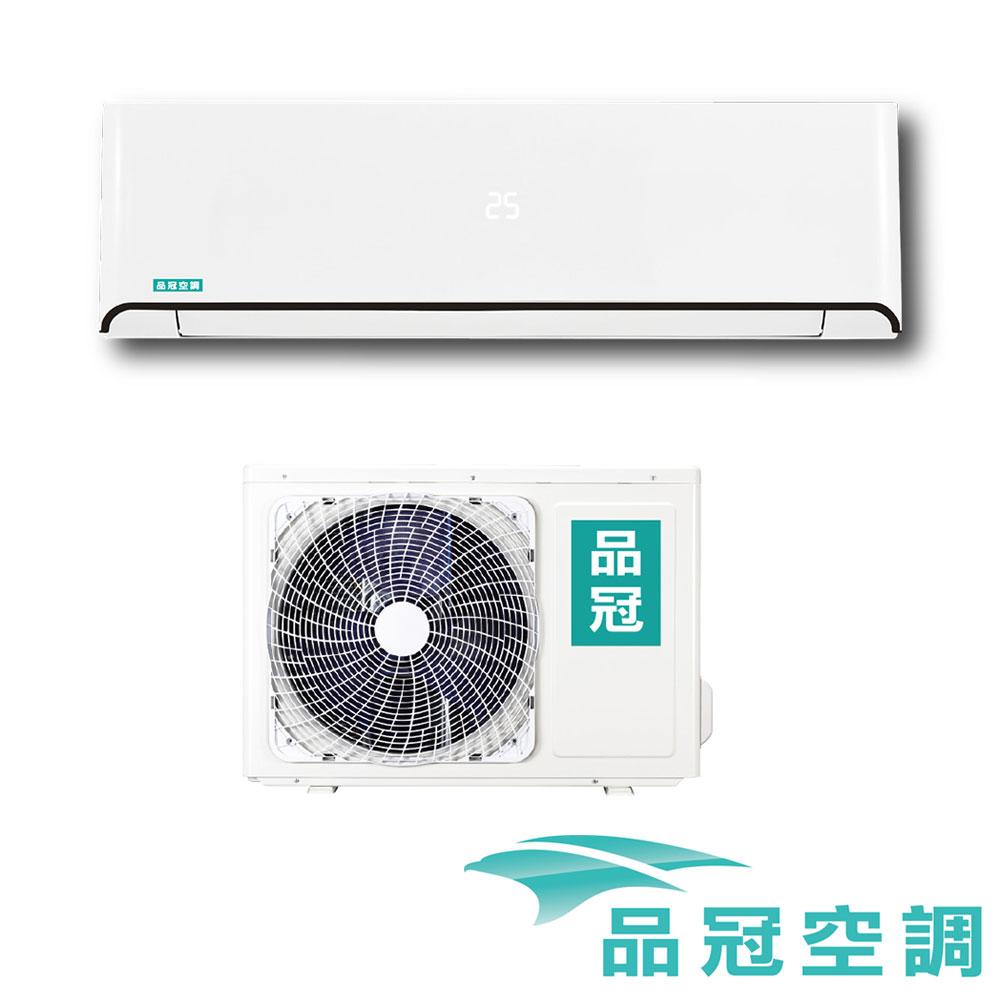 品冠 4-6坪定頻冷專分離式冷氣MKA-28MS/KA-28MS @ Y!購物