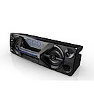 Panasonic國際牌藍牙/USB/CD立體音響組合SC-UA3