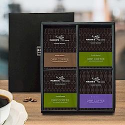 哈亞咖啡 極上系列 主題款濾掛式咖啡禮盒TH01(10g*24入)