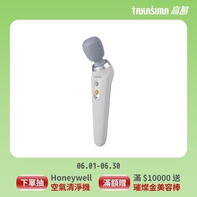 【TAKASIMA 高島】微美 2.0 舒壓棒M-1010 (肩頸按摩/按摩棒)