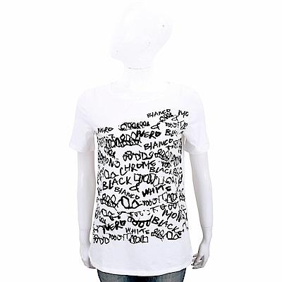 Max Mara-WEEKEND 字母塗鴉串珠飾白色棉質短T恤