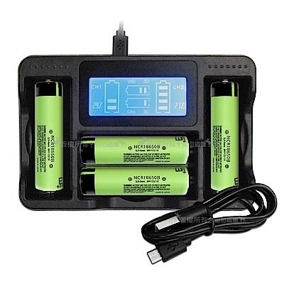 日本松下 NCR18650B 3350mAh認證版凸頭鋰電池4入+LCD液晶四槽充電器