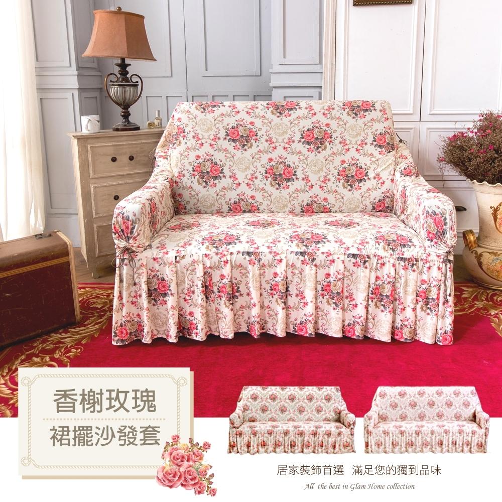 【格藍傢飾】香榭玫瑰裙襬沙發套 沙發罩2人座-茶彤紅(彈性 防滑 全包 )