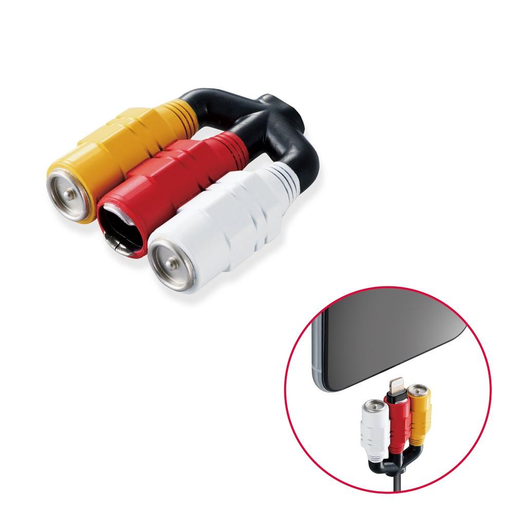 ELECOM Lightning充電線保護套偽裝CABLE系列-三色線