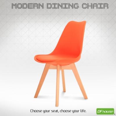 DFhouse翻糖造型餐椅-橘色  48*48*85