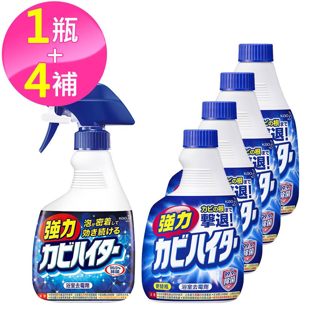 浴室魔術靈 日本原裝去霉劑5件組 (噴槍瓶400ml+更替瓶400mlx4入)