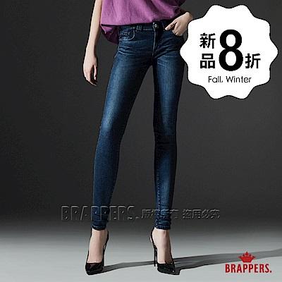BRAPPERS 女款 新美腳ROYAL系列-中低腰彈性造型寬褲耳窄管褲-深藍