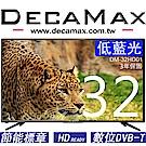 DECAMAX 32吋LED液晶顯示器 + 數位視訊盒 (DM-32HD01)