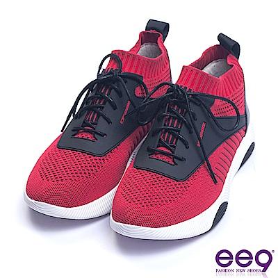ee9 青春活力針織彈力布綁帶厚底運動休閒鞋 紅色
