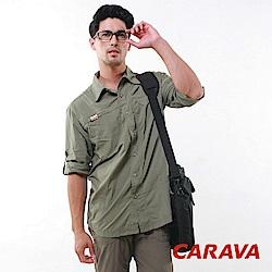 CARAVA 《男款日本原紗速乾排汗襯衫》(橄綠)