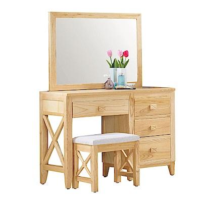 文創集 艾比奇時尚3.3尺實木立鏡式化妝台/鏡台(含化妝椅)-100x40x140cm免組