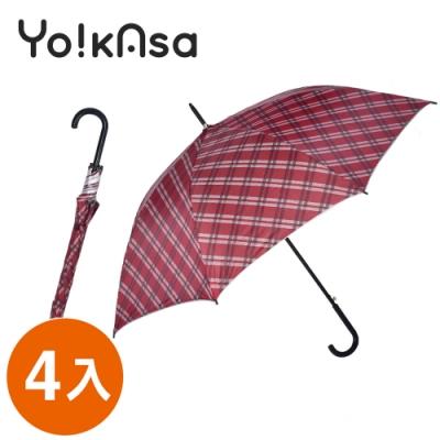 Yo!kAsa 經典格紋 晴雨自動直傘(超值四入組)