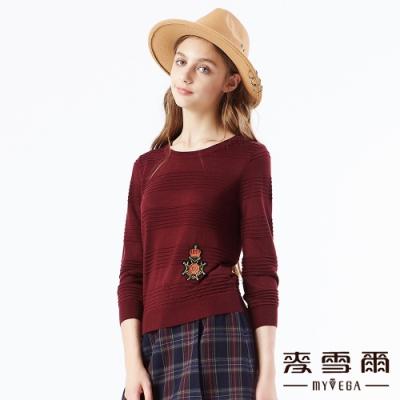 【麥雪爾】素色立體組織針織衫-紅