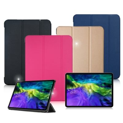 VXTRA 2020 iPad Pro 11吋 經典皮紋三折保護套 平板皮套