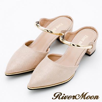 River&Moon大尺碼-復古風情尖頭金屬粗跟穆勒鞋-金