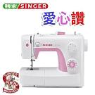 勝家3223(愛心讚F4系列)縫紉機