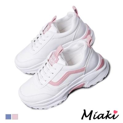 Miaki-休閒鞋穿搭時尚厚底老爹鞋-粉
