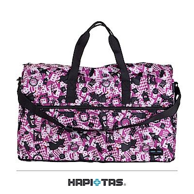 日本HAPI+TAS 大摺疊旅行袋  新版粉色愛麗絲