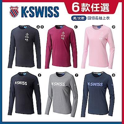 [時時樂限定] K-SWISS LOGO長袖T恤-男女共七款