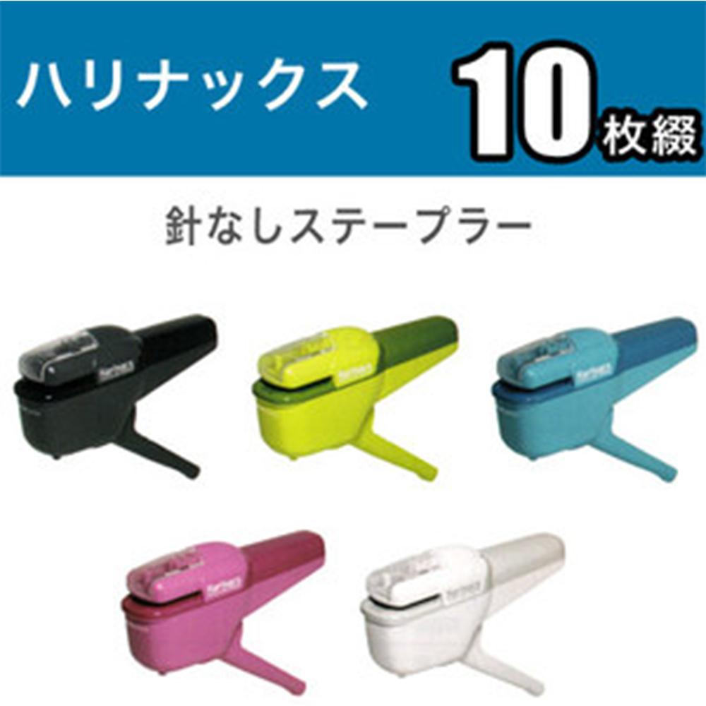 【 KOKUYO 】SLN-MSH110 無針釘書機『10枚』~5色可選