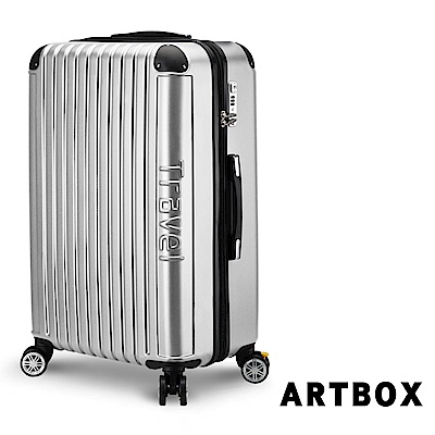 【ARTBOX】漂流詩歌 24吋剎車輪TSA海關鎖行李箱(銀色)