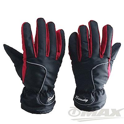 OMAX防風防水止滑手套-男款-紅色-快