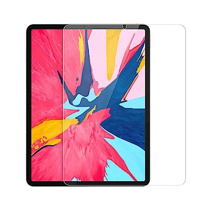 Apple iPad Pro 11吋(2018版)平板 9H滿版玻璃貼 鋼化膜 保護貼