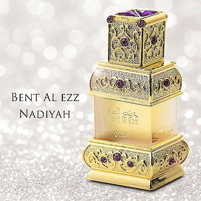 Rasasi Bent Al Ezz Nadiyah璀璨星月 玫瑰與沉香 香水精油18ml