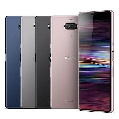 SONY Xperia 10 (4G/64G) 6吋智慧型手機