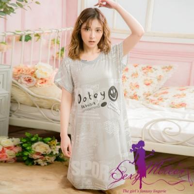 睡衣 全尺碼 牛奶絲條紋插圖文字短袖連身裙睡衣(夢幻灰) Sexy Meteor