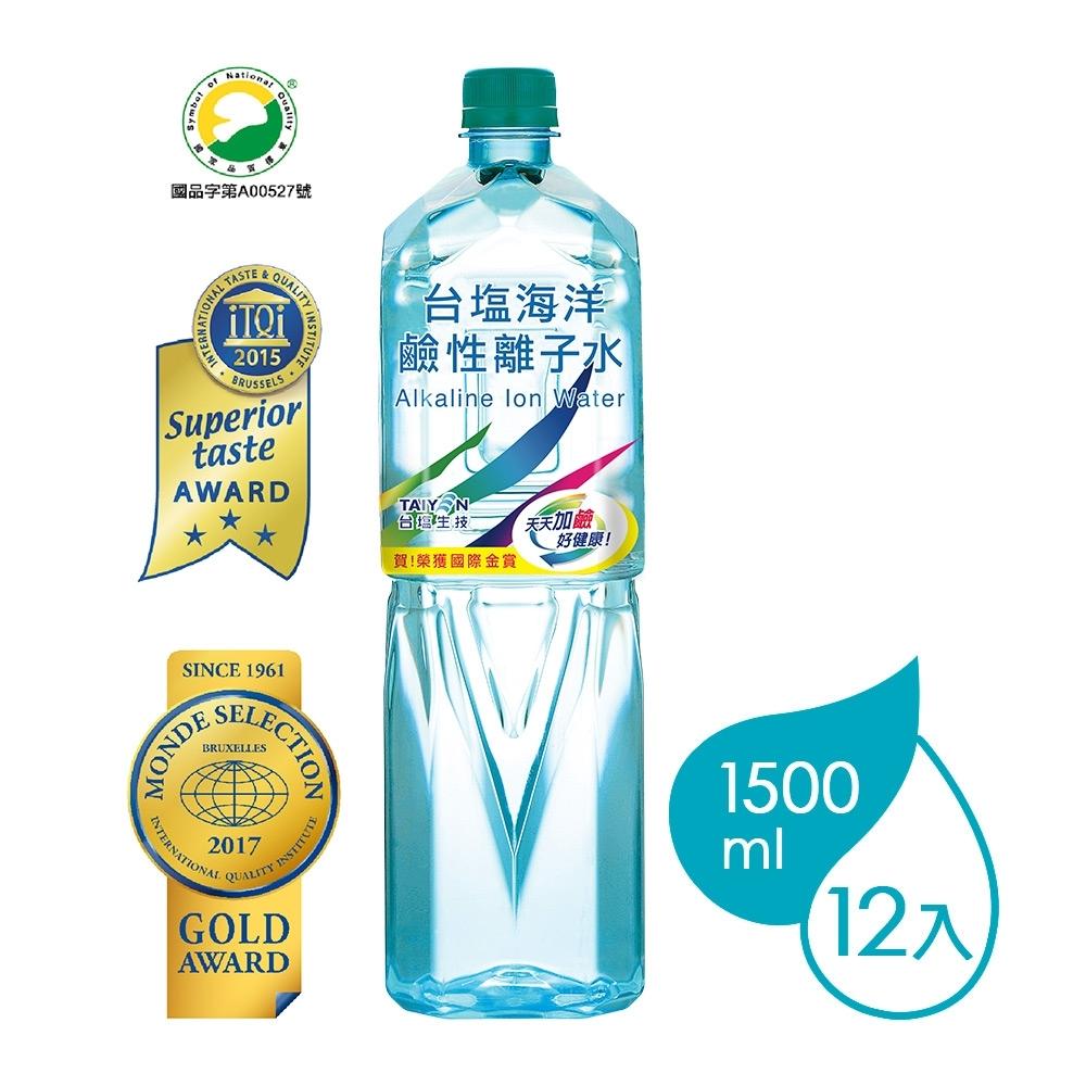 (時時樂) 台鹽 海洋鹼性離子水 600mlx24瓶/850mlx20瓶/1500mlx12瓶