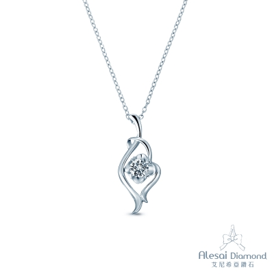 Alesai 艾尼希亞鑽石 30分 F-G成色 小資女 鑽石項鍊