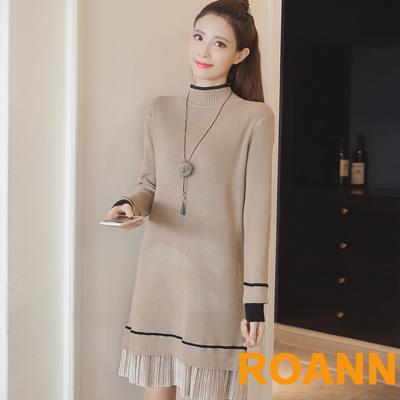 半高領撞色拼接長袖針織洋裝 (共三色)-ROANN