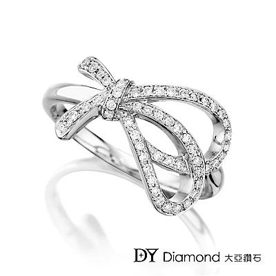 DY Diamond 大亞鑽石 18K金 造型鑽石線戒