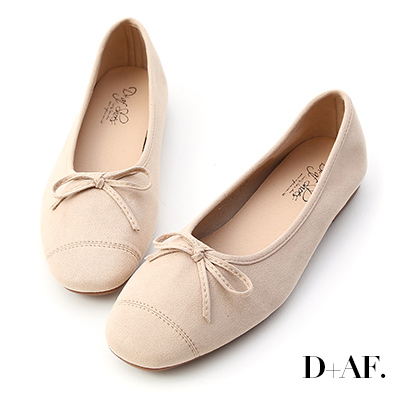 D+AF 輕快舞曲.繽紛絨料芭蕾娃娃鞋*米