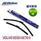 ACDelco歐系軟骨 VOLVO XC60/ XC70 II 專用雨刷組合-26+20吋 product thumbnail 1