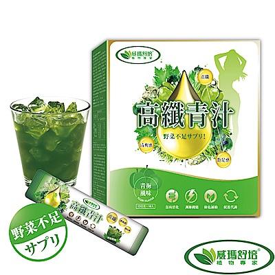 威瑪舒培 高纖青汁 12g/包 10包/盒