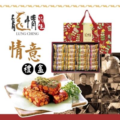 龍情 情意禮盒 (花生軟糖 24入/盒) (附提袋)