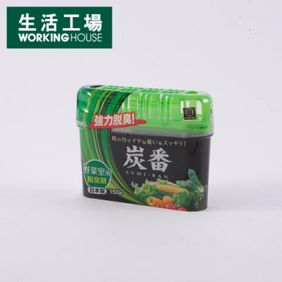 【品牌週全館8折起-生活工場】KOKUBO 1988 冰箱蔬果室用除臭劑