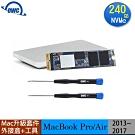 OWC-Mac專用 Aura Pro X2 240GB PCIe NVMe SSD含外接盒 升級套件