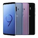 SAMSUNG Galaxy S9 (4G/64G) 5.8吋智慧機(拆封逾期品)