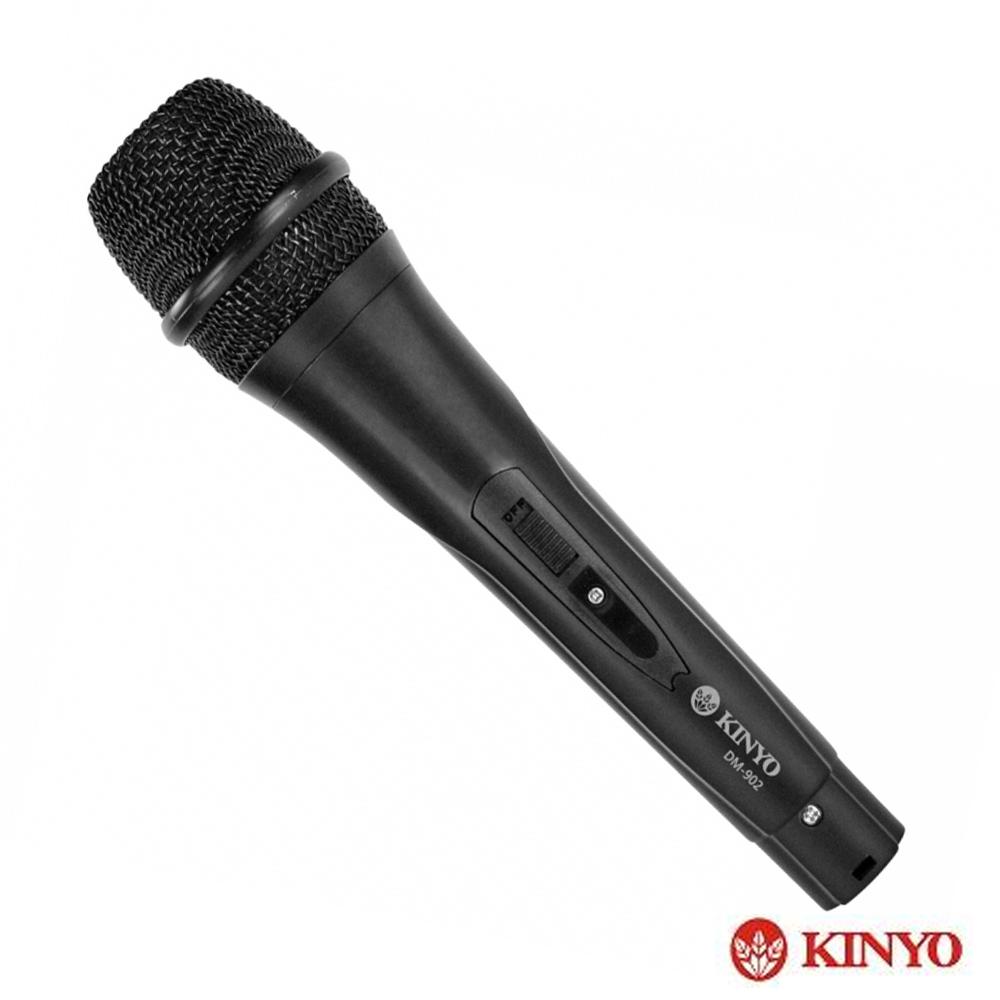 KINYO 高感度專業麥克風(DM-902)