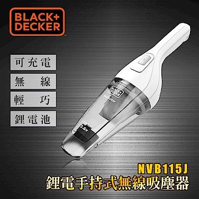美國百工 BLACK+DECKER 鋰電手持式無線吸塵器 NVB115J