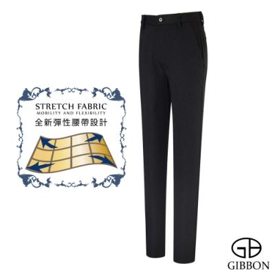 GIBBON 全彈性腰圍LUXE系列頂級舒適西裝褲